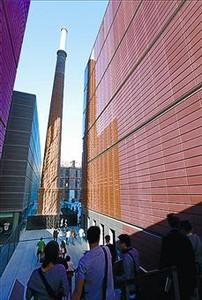 La arquitectura ecológica