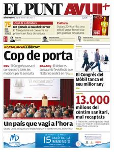 De la chapuza del c�ntimo sanitario a los coches de lujo de Jordi Pujol Ferrusola