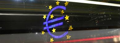 El s�mbolo del euro, en la sede del BCE en Fr�ncfort.