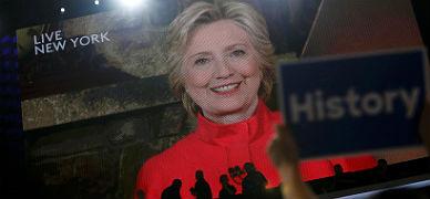 Hillary Clinton ya es la primera mujer candidata a presidir EEUU