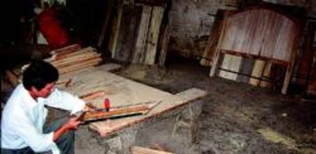 Una empresa de pek n fabrica muebles con material de los - Muebles martin los barrios ...