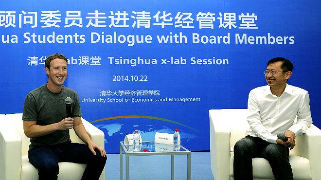 Mark Zuckerberg habla mandar�n en una charla con universitarios en Pek�n