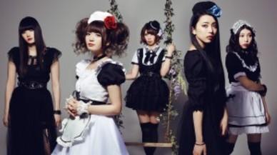 La banda de rock japonesa Band-Maid en el Salón del Manga de Barcelona