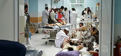 Els EUA maten 19 civils en un hospital de MSF a l'Afganistan