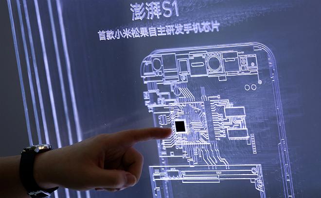 Xiaomi, el gran ausente del MWC