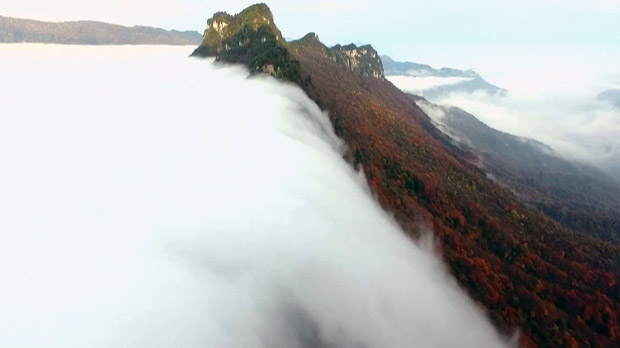Cascadas de nubes en el centro de China