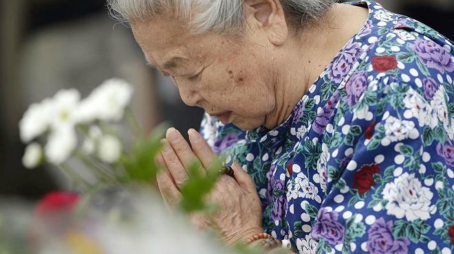 Vídeo de la ceremonia en recuerdo a las víctimas del 1945 de Hiroshima