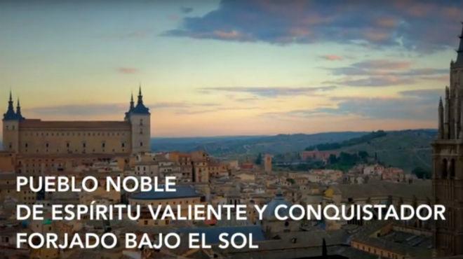 Propuesta de letra para el himno español.