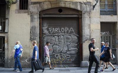 Aspecto actual del antiguo bar Muy Buenas.