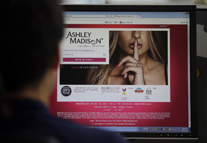 Només tres de cada 10.000 perfils femenins dAshley Madison eren de dones reals.