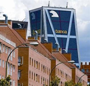 Ord ez interrogado for Bankia cajero mas cercano