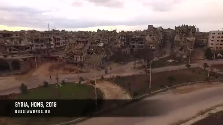Syria, Homs a vista de dron en enero de 2016