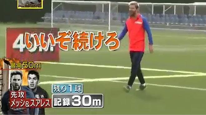 Nou desafiament de Messi i Suárez amb la televisió del Japó