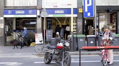Entradas a las galerías David por la calle Tuset con acceso también a un Mercadona.