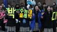 Corea del Sud, tot un país pendent de l'examen d'accés a la universitat