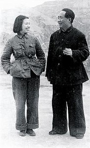 Mao y su esposa.