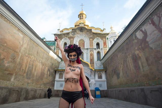 E mujeres 1010 ukrain
