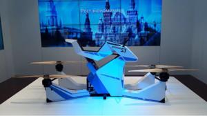 El nuevo vehículo aéreo de la policía de Dubái