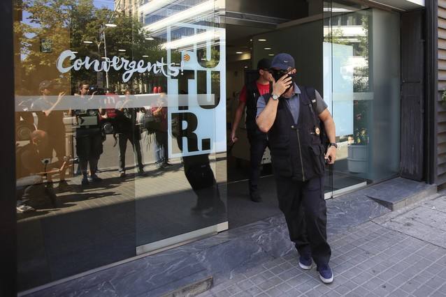 La Guardia Civil registra la sede de CatDem, fundación vinculada a Convergència, y entra también en la del partido
