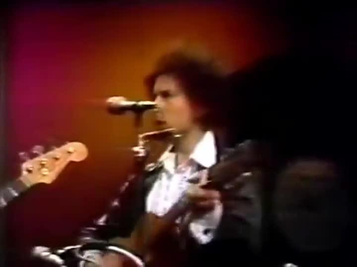 Hurricane Live 1975