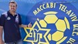 scar Garcia deja el Maccabi
