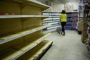 Parlamento venezolano pide intervención de la FAO y Unicef para atender desabastecimiento