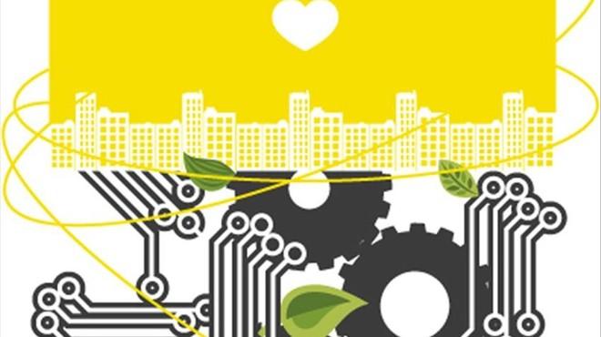 Ciutats amb sobirania tecnològica