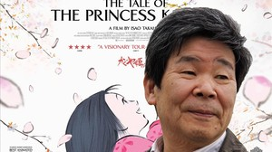 rtapounet33173310 icult director y guionista japon s isao takahata 160316104931