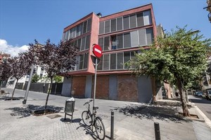 Número 67 de la calle de Leiva donde estará el espacio 12@16.