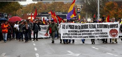 Aspecto de la manifestación que ha recorrido las calles de Madrid este sábado.