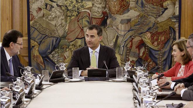 El rey subraya la capacidad de espa a para superar sus for Ministros de espana
