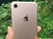 As� es el nuevo 'smartphone' de Apple, el iPhone 7.