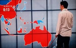 Si es un perro te muerde. Fran Nicolás tenía delante Australia pero no supo identificarla en el mapa.
