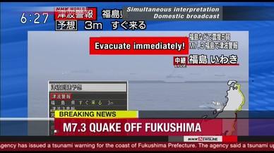 Una alerta de tsunami revive la pesadilla de Fukushima
