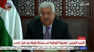 zentauroepp41216045 an image grab taken from palestine tv shows palestinian pres171206213018