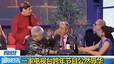 La Xina carrega contra José Luis Moreno i el seu especial de la nit de Cap d'Any a Tele 5