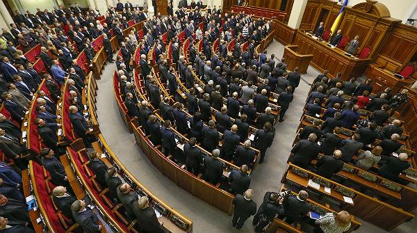 Dimisión en pleno del Gobierno ucraniano