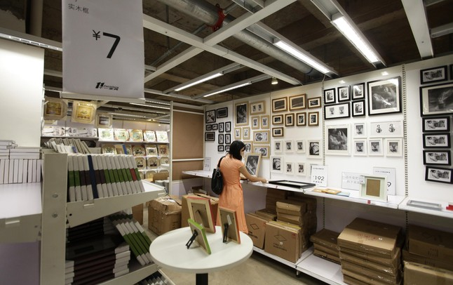 China Copia Las Tiendas De Ikea
