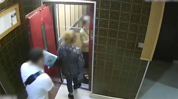 Detenida una pareja dedicada a robar a ancianos cuando sacaban dinero del banco