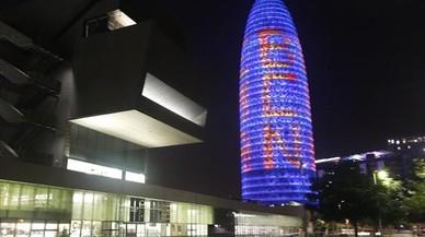 El Gobierno español presenta este miércoles en sociedad la candidatura de Barcelona a la agencia europea del medicamento