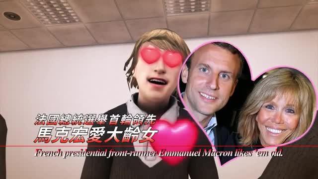 La vida de Emmanuel Macron según unos dibujos animados taiwaneses.