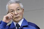 Dimite el presidente de la operadora de la planta de Fukushima