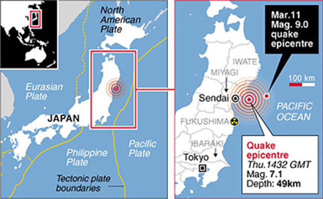 Japón Terremoto (7-Abril-2011) --> Pulso de Luz Azul en el Cielo (¿Arma Climatica?) 1302192517637