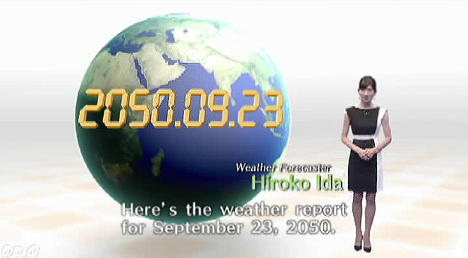 El cambio climático en los próximos 35 años.