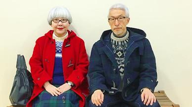 37 anys casats i sempre conjuntats