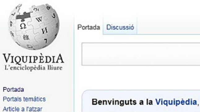 portada wikilibros - 646×363