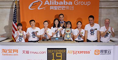 Representantes de la empresa china Alibaba, en la bolsa de Nueva York.