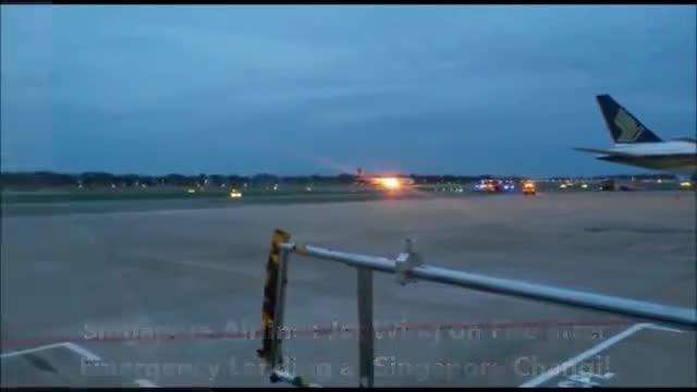 Un avió de Singapore Airlines s'incendia després d'un aterratge d'emergència
