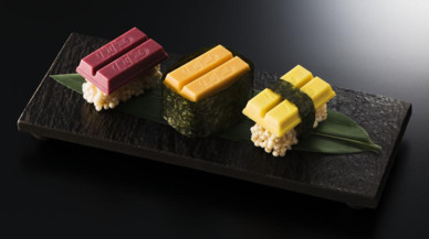 Kit Kat sushi, una meravellosa bogeria japonesa d'edició limitada