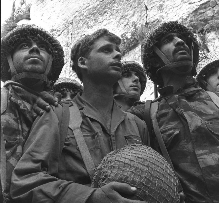 Yerushalayim, Al Quds